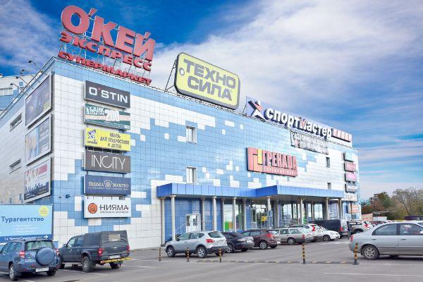 Торговый центр Гренада