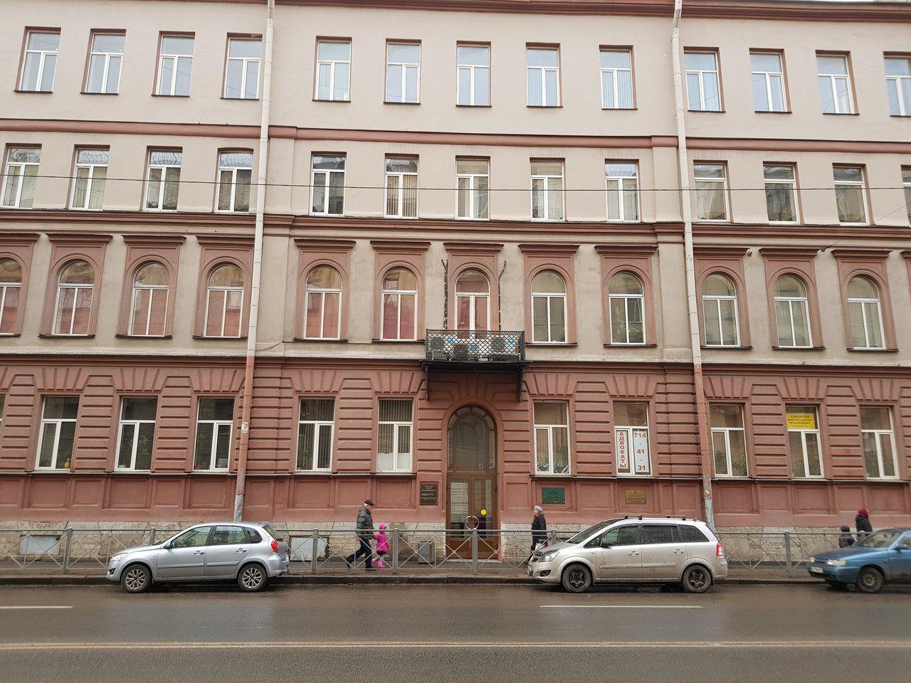 Бизнес Центр на Лермонтовском проспекте, 7А