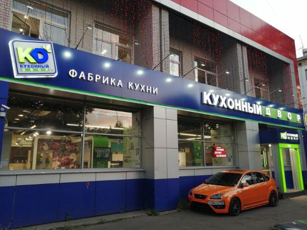 Торговый центр на Волгоградском проспекте, 132