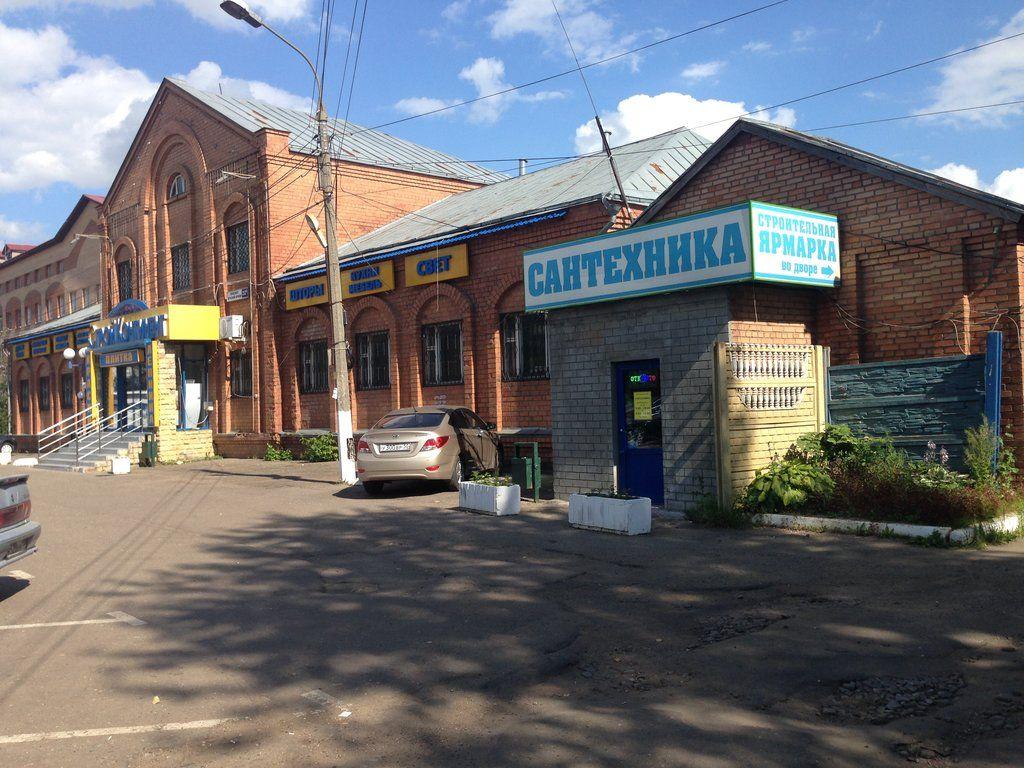 аренда помещений в БЦ на проспекте Красной Армии, 212к1