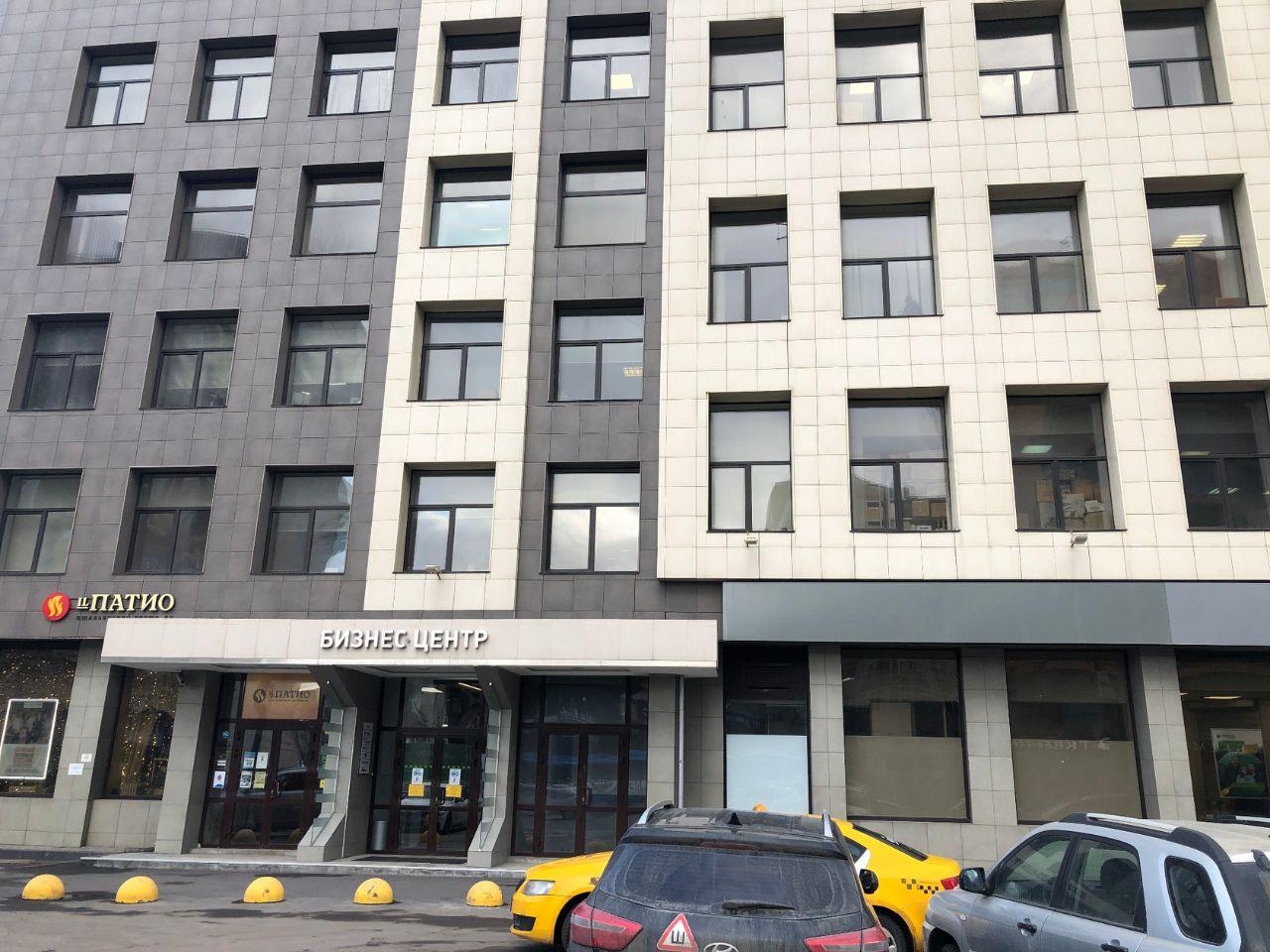 Бизнес Центр Дмитровский на Бутырской