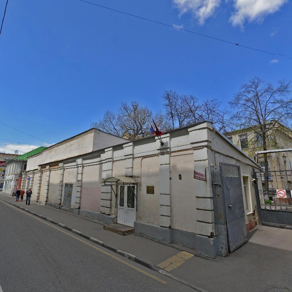 Бизнес Центр Ордынский