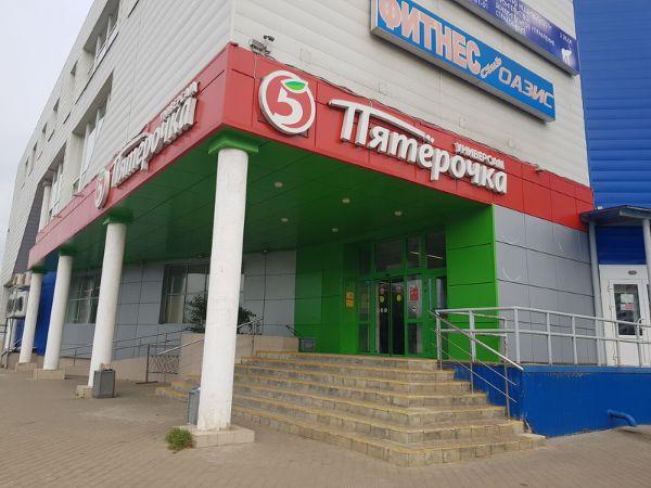 Торговый центр на ул. Анохина, 7А