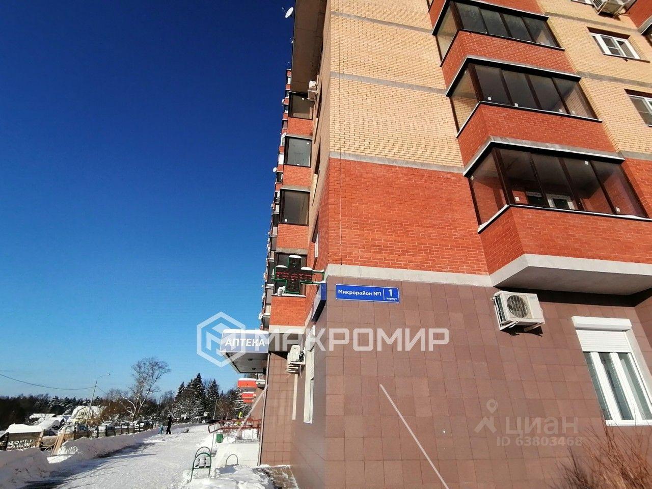 Купить трехкомнатную квартиру 78.1м² Московская область, Солнечногорск городской округ, Поварово дп, 1-й микрорайон, к1 - база ЦИАН, объявление 248846289