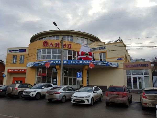 Торгово-офисный комплекс Олимп