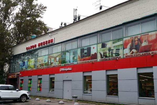 Торговый центр на проспекте Юрия Гагарина, 20к1