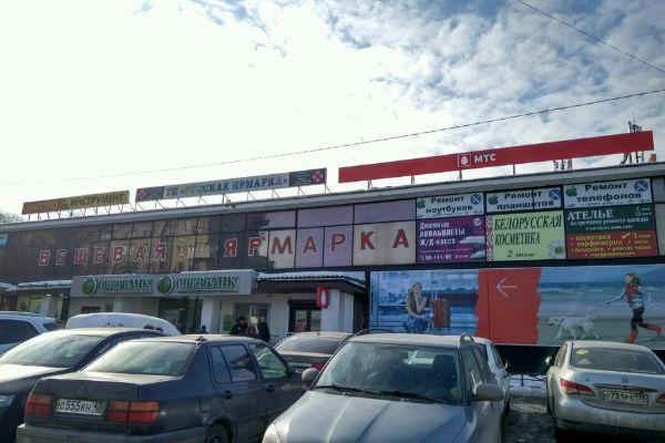 Торговый центр Гесем