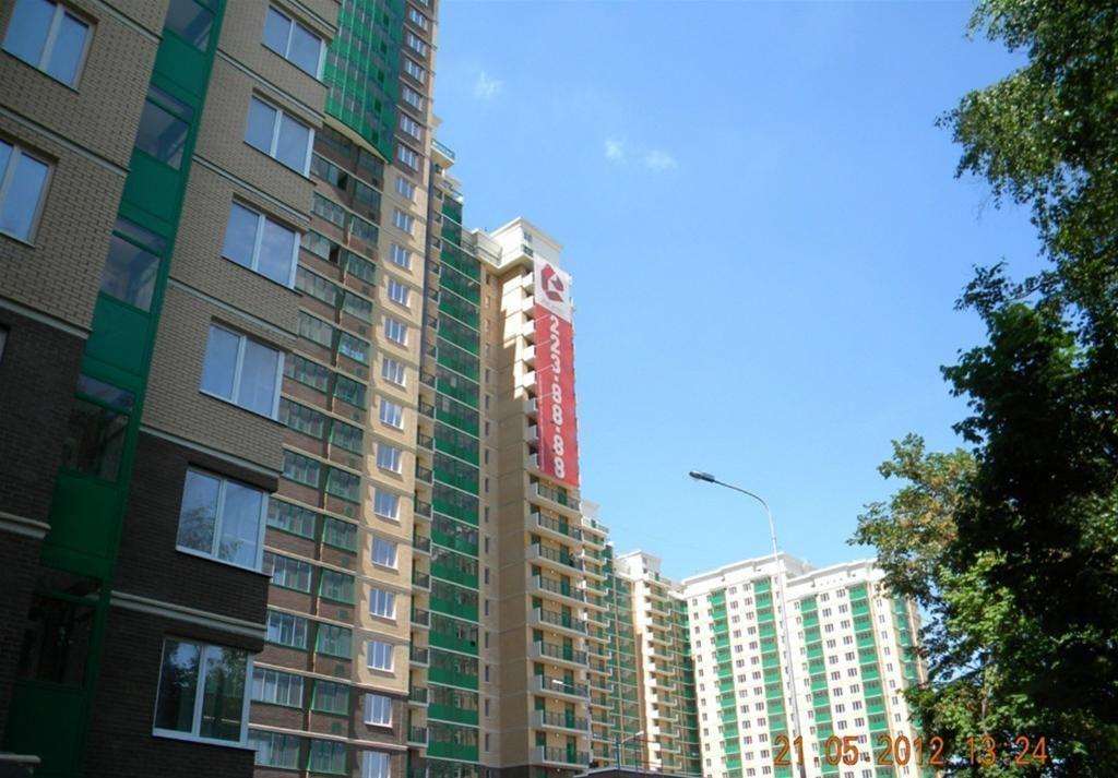 купить квартиру в ЖК Загорье