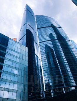 Аренда офиса 40 кв Краснопресненская набережная аренда коммерческая недвижимость алтуфьево