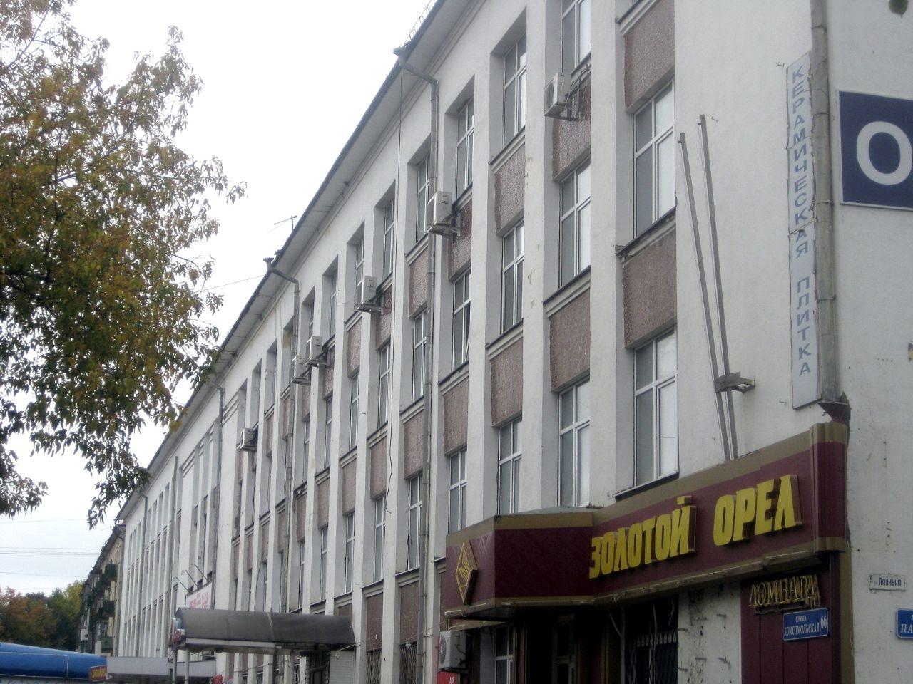 Бизнес Центр на ул. Комсомольская, 66