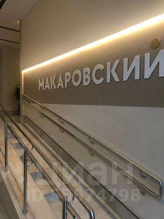 Макаровский
