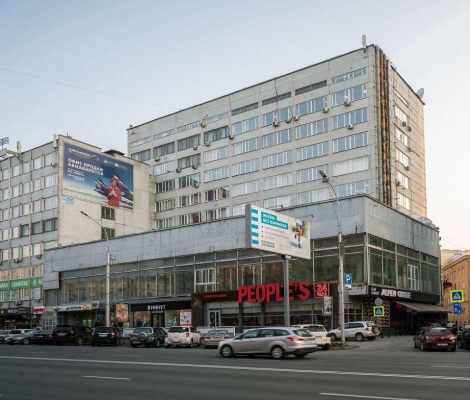 Аренда офиса в новосибирске бизнес-центр поиск Коммерческой недвижимости Маевок улица
