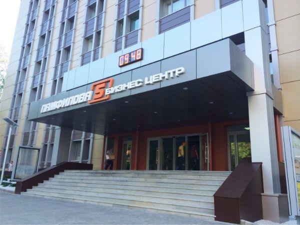 Бизнес-центр на ул. Памфилова, 5