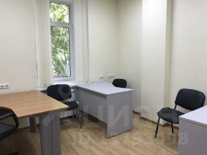 Аренда офиса 20 кв Черноморский бульвар аренда офисов юбилейный квартал