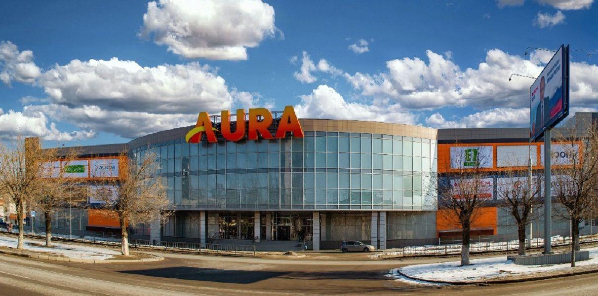 аренда помещений в ТЦ Aura (Аура)
