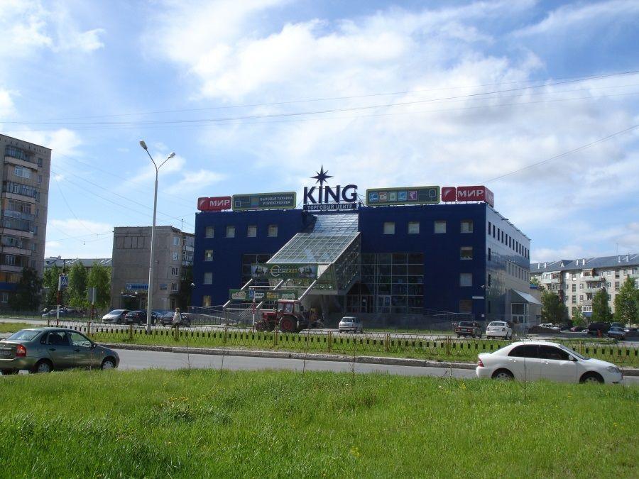 Торговом центре King (Кинг)
