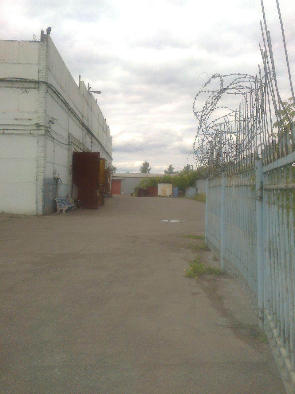 Бизнес Центр КПМФ Востокпромсвязьмонтаж