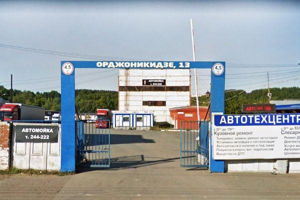 Складской комплекс на ул.  Орджоникидзе, 13