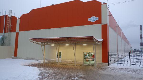 Офисно-складской комплекс на ул. 50 лет Октября, 179