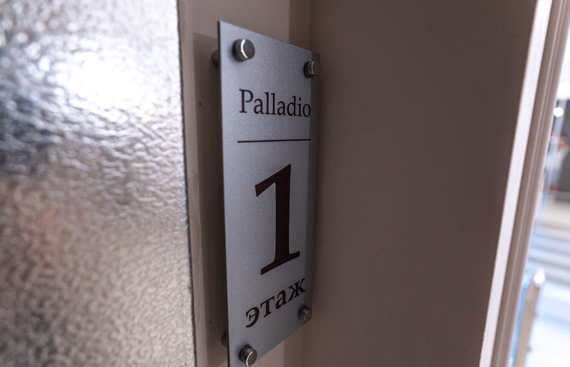 фото ЖК Palladio (Палладио)