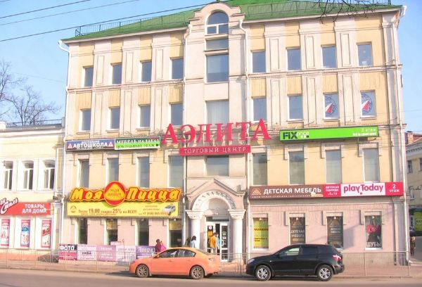 Торговый центр Аэлита