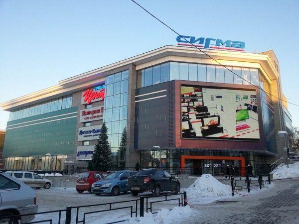 Торговый центр Сигма