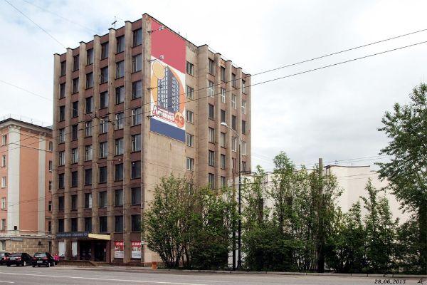 Офисный центр Ленина, 43