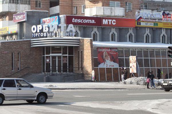 Торговый центр Орбита