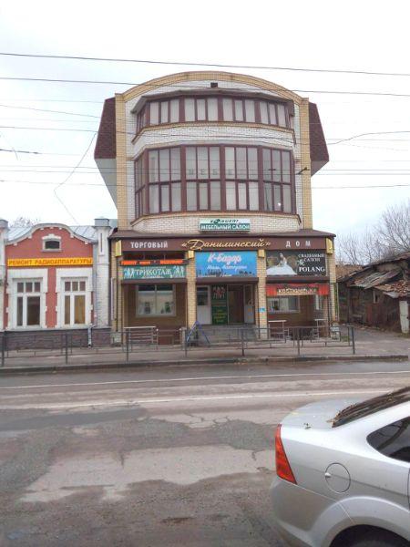 Торговый дом Данилинский