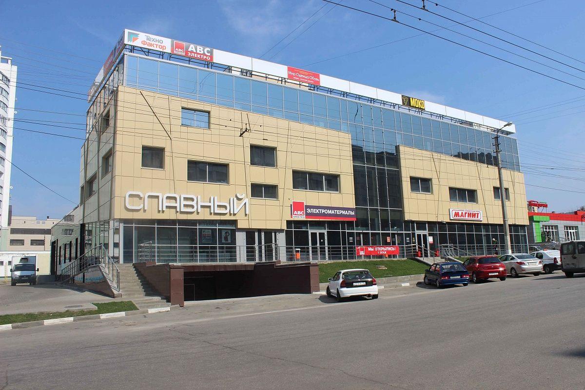 аренда помещений в ТЦ Славный