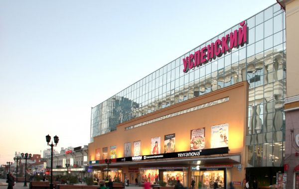 Торговый центр Успенский