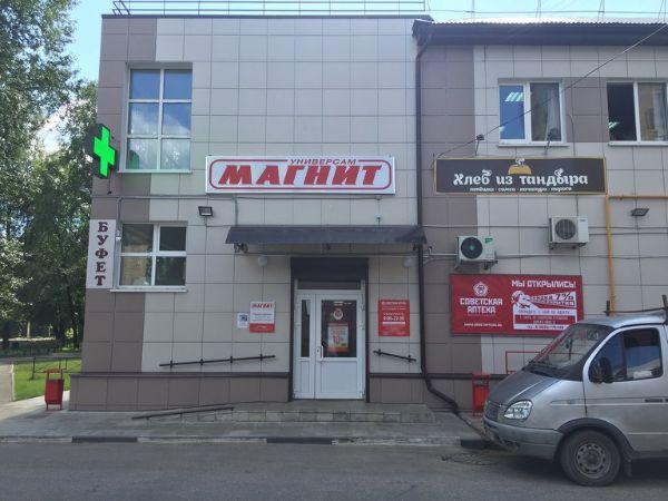 Торговый центр на ул. Скворцова-Степанова, 83