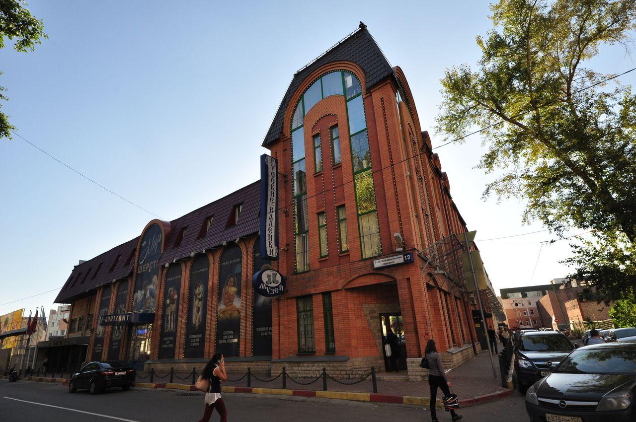 Аренда офиса 20 кв Дорогобужский 2-й переулок тренинги по продажам коммерческая недвижимость