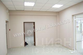 Офисные помещения Байкальская улица Аренда офиса 15 кв Серебрянический переулок