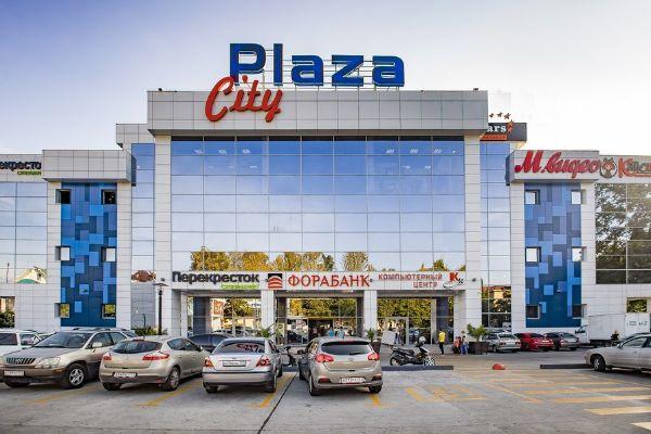 Торгово-развлекательный центр City Plaza (Сити Плаза)