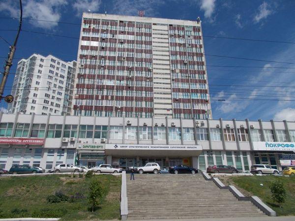 Офисный центр Интеграл