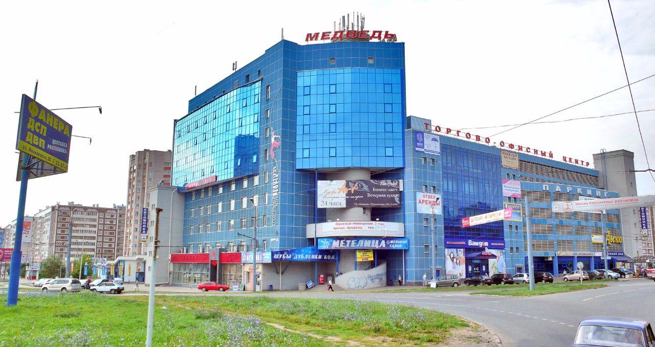 Бизнес класс коммерческая недвижимость ижевск ул декабристов коммерческая недвижимость Москва