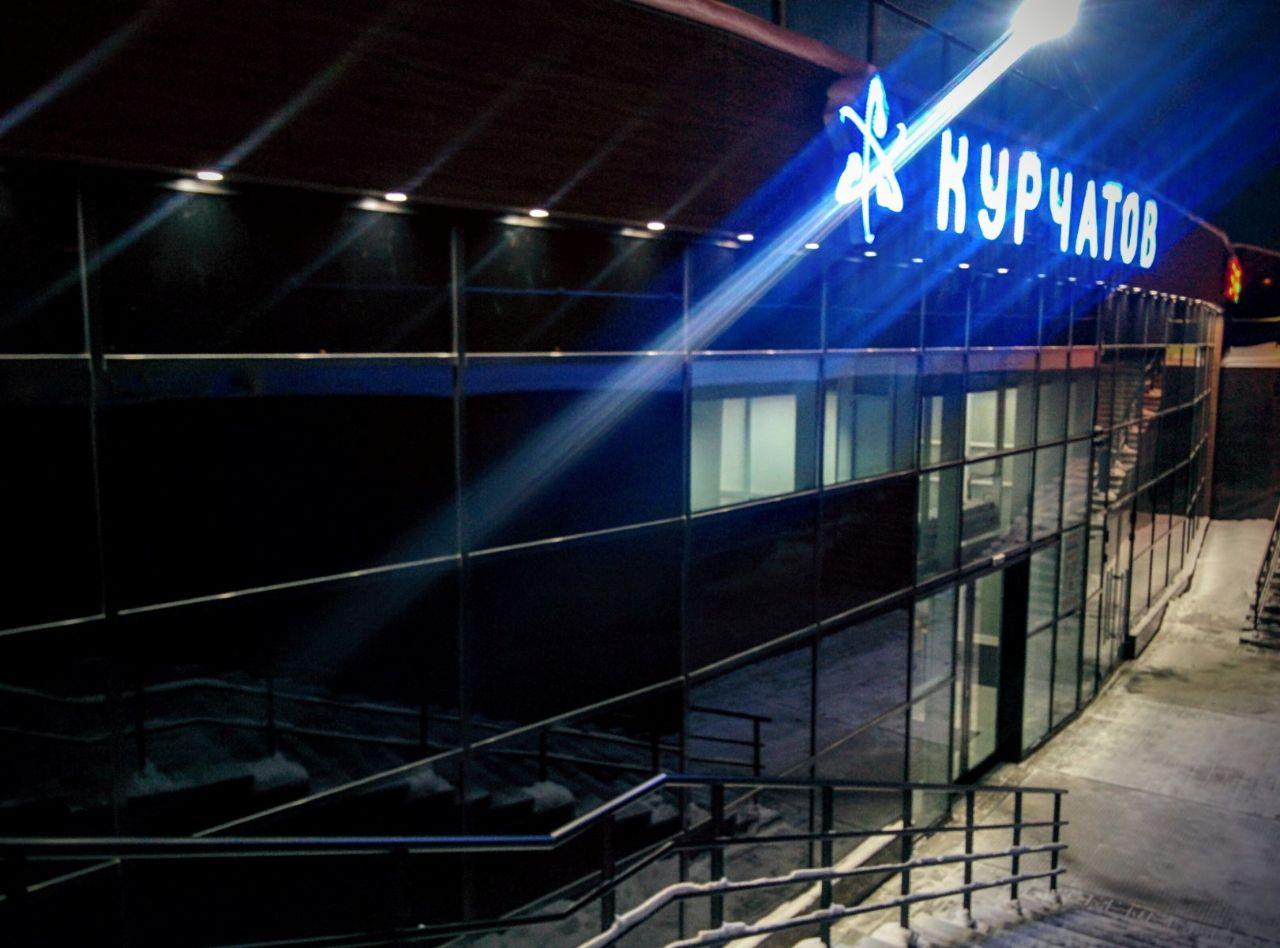 Торговом центре Курчатов