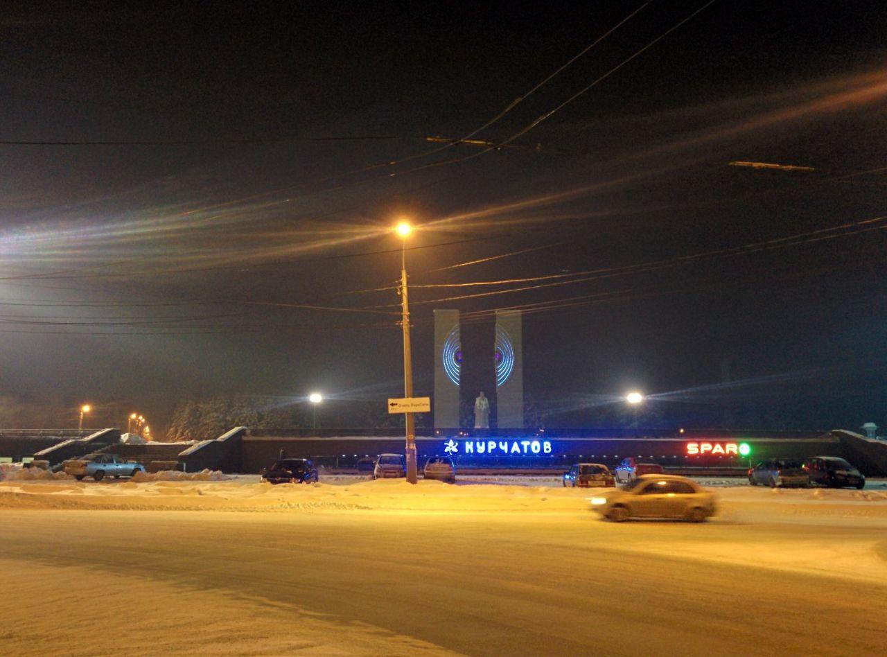 аренда помещений в ТЦ Курчатов