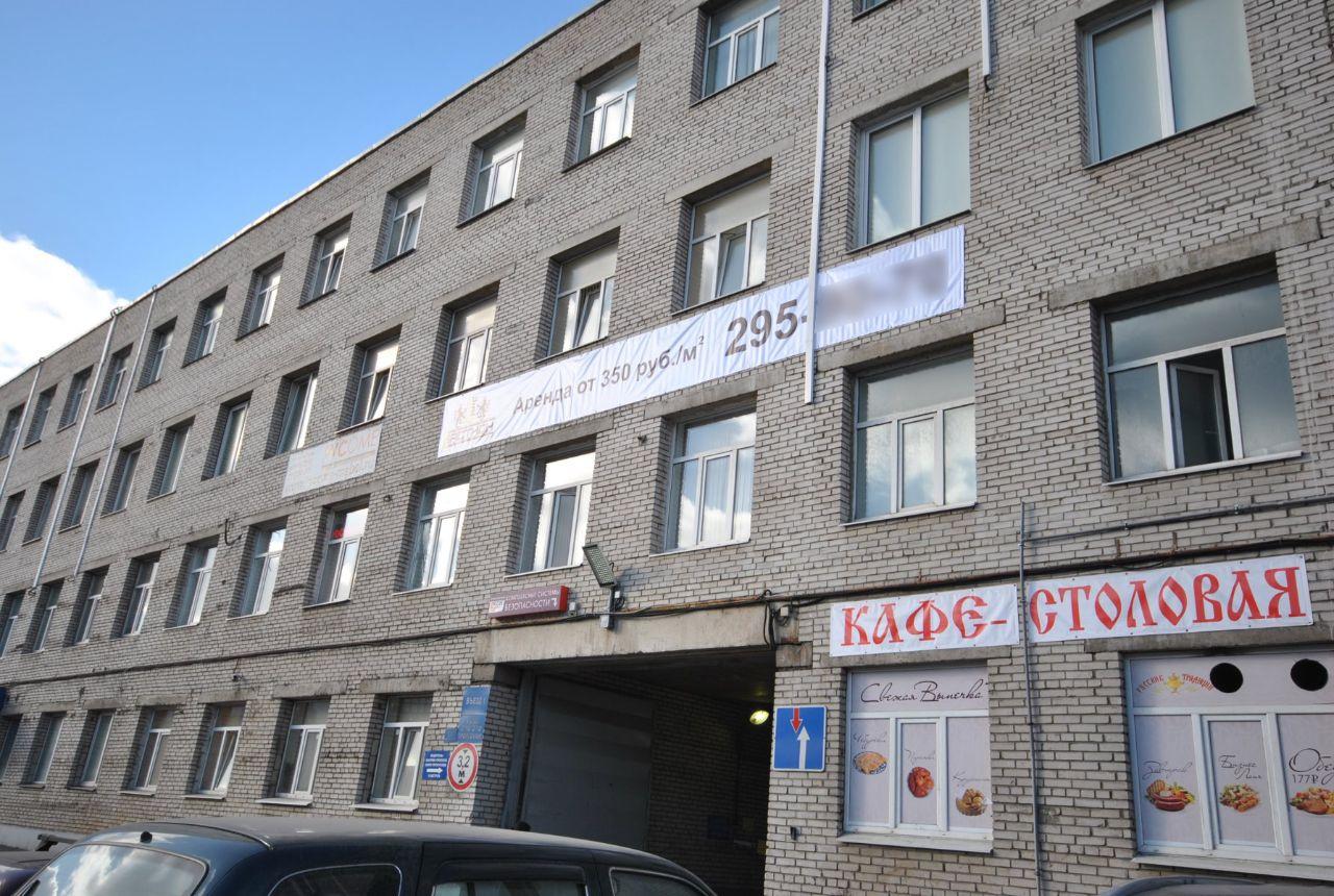 продажа помещений в БЦ Литовская 10