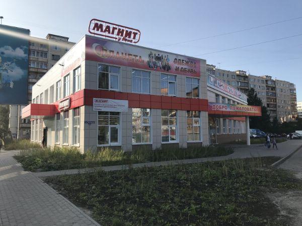 Торговый центр в проезде Приорова, 1к1