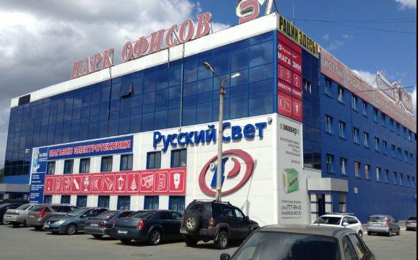 Офисный центр Парк офисов SDM