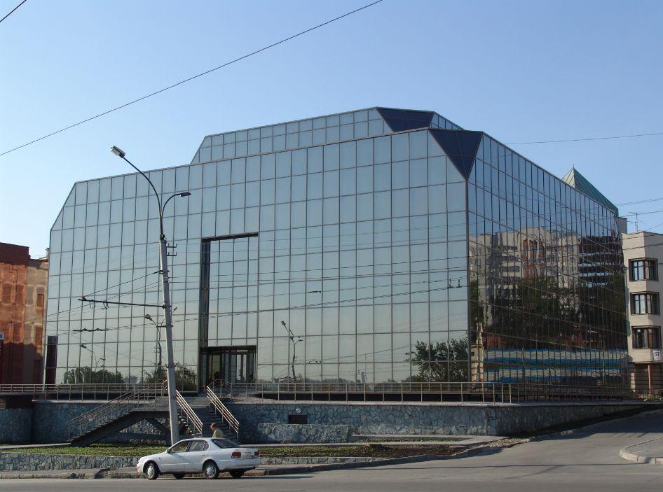 БЦ Golden Plaza (Голден Плаза)