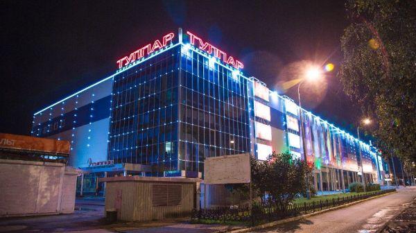 Торговый центр Тулпар