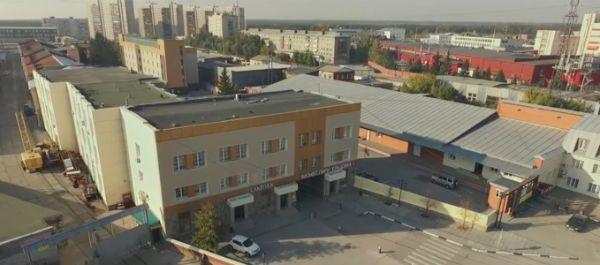 Бизнес-парк Ельцовка-1