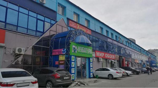 Торгово-офисный комплекс Кубатура