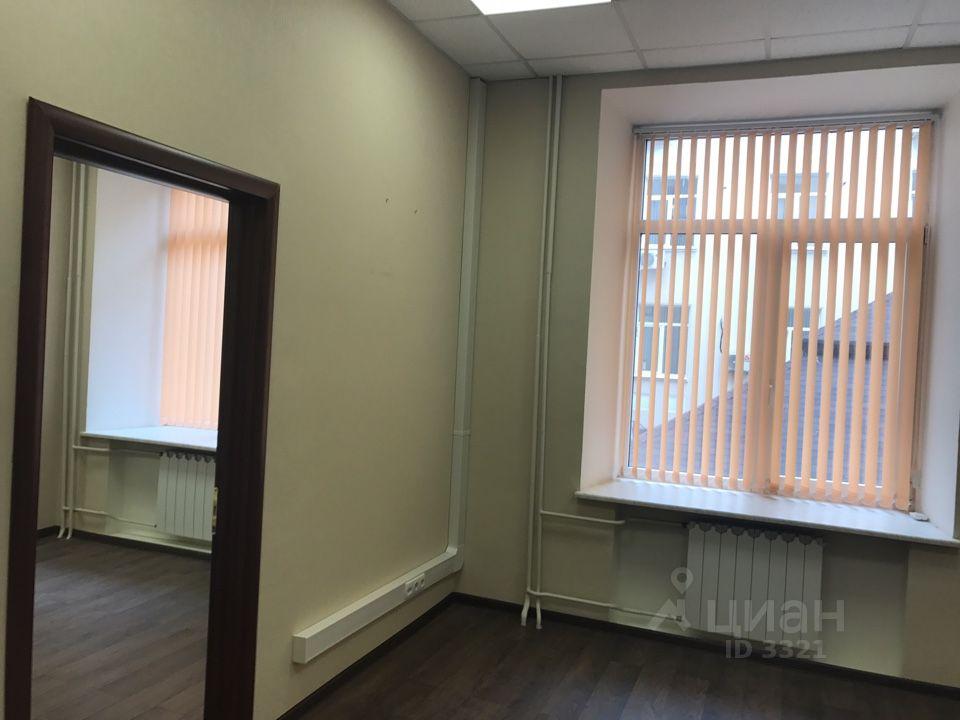 Прямая аренда офиса на белорусской коммерческая недвижимость в свердловской области продам