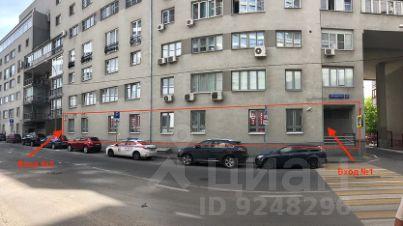 аренда офиса в москве 20 кв м свао