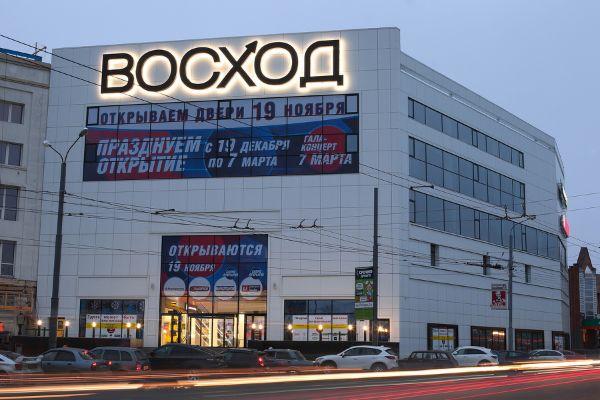 b4c95964290c 5 предложений в торговых центрах - Снять помещение в торговом центре ...