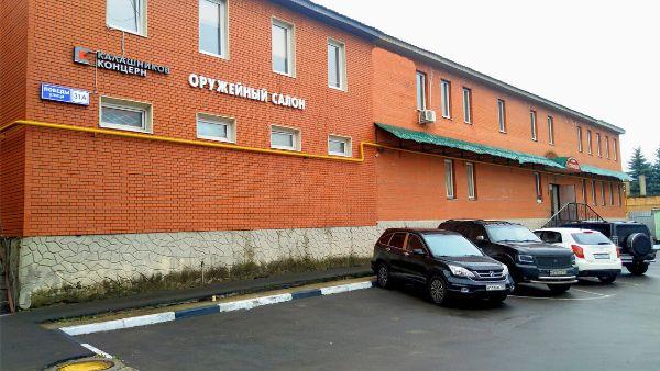 Отдельно стоящее здание на ул. Победы, 31А